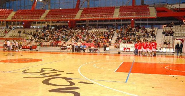 Palacio de Deportes de la Guía Presidente Adolfo Suárez